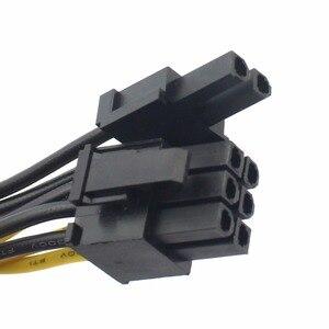 Модульный кабель питания для видеокарты 18AWG PCI-E, 8-контактный к двойному 8pin для Antec ECO TP NP Series