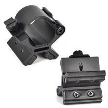 DIY X-WM01 сильный двойной Магнитный X Тактический фонарик RifleTorch кронштейн прицела держатель освещение крепление оружия
