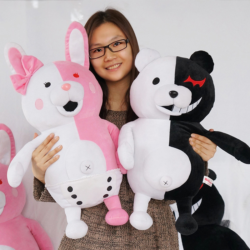 New 50cm Broken Black And White Bear Projectile Dolls Monod Beauty Plush Soft Doll Animal Stuffed Toy For Baby Kids Gifts
