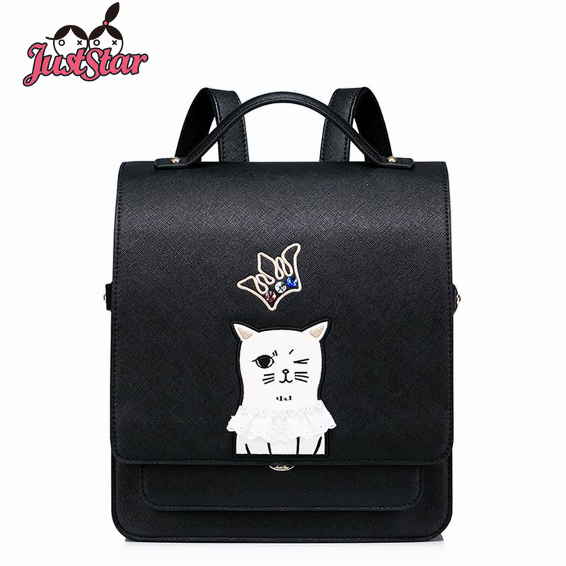 Just Star Brand Design Cat princess Embroidery Pearls PU Women Leather Ladies Girls Backpack School Travel Shoulders Bags 2017 new brand ballet girl embroidery drawstring pu women leather ladies backpack shoulders school travel bags student daypack