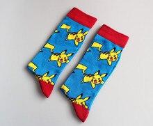 Pokemon Pikachu Jacquard Socks