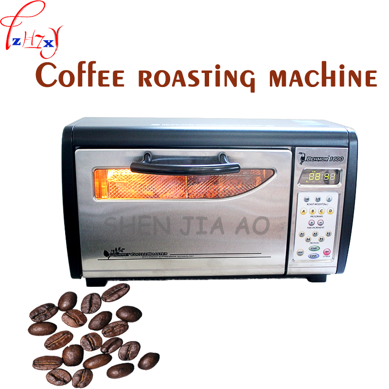 Electric coffee roaster machine baking coffee beans oven coffee bean roasting machine special machine can be baked 220V-240V 1pc commercial coffee roasting machine professional coffee roaster machine 1000g coffee bean roasting machine 220v 2000w 1pc