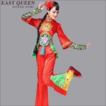 Chinese folk dance women oriental dance costumes female chinese dance costumes ladies oriental dance clothing  AA1814