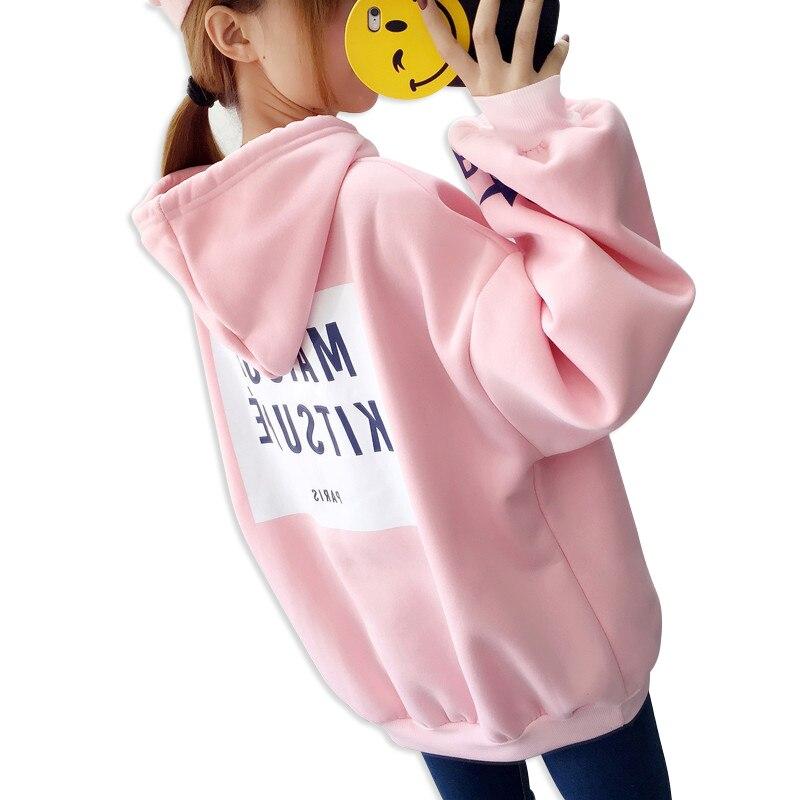 Autumn Winter Hooded Sweatshirt Women Loose Long-sleeved Printed Letter Hoodies Large Size Thicken Plus Velvet 2018 Korean New