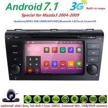 "2G RAM 1024*600 QuadCore 16G 7""Pure Android 7.1 Auto DVD Player für MAZDA 3 2004-2009 GPS Navigation Neueste Radio Auto monitor CD"