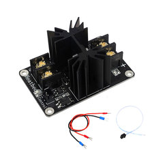 New 3D Printer Heated Bed Power Module High Current 210A MOSFET Upgrade RAMPS 1.4 12V-50V for 3D Printer EM88