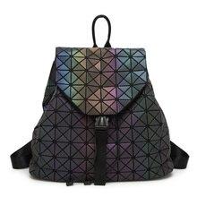 2016 Nouvelle Mode Lumineux Diamant Treillis BaoBao Sac À Dos Voyage Géométrique Femmes Sac Filles Sac D'école Dames Daypacks
