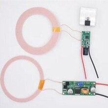 12V2A ハイパワー 8 ミリメートル〜 18 ミリメートルワイヤレス電源モジュール xkt801 11