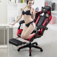 Attachment Computer To Work An Office furniture Can Lie Game Internet Cafe Sports LOL Racing Electric executive Chair