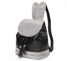 Для женщин рюкзак модные женские туфли милый плюшевый кролик рюкзак высокое качество из искусственной кожи с кисточками школьная сумка для подростка Обувь для девочек Mochila