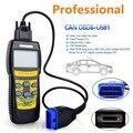 Maxgeek Professional Can OBDI U581 Супер диагностический сканер OBDII OBD2