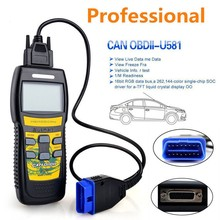 Scanner-Reader Code Maxgeek U581 OBD2 Scan-Tool OBDI Professional Super-Diagnostic