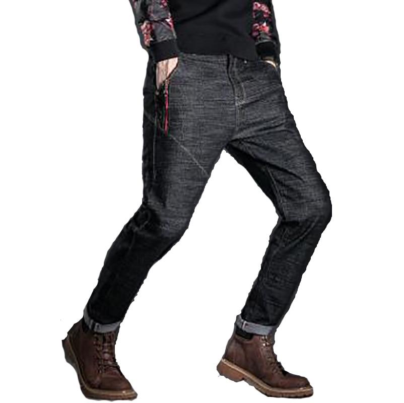 2017 new arrive fashion  autumn spring casual men Denim harem jeans male  skinny pencil jeans zipper pocket