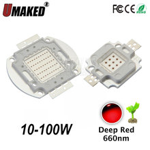 10W 20W 30W 50W 100W LED Deep red beads, 660-665nm led lighting source,33mil Epistar chip for led grow planting lighting(China)