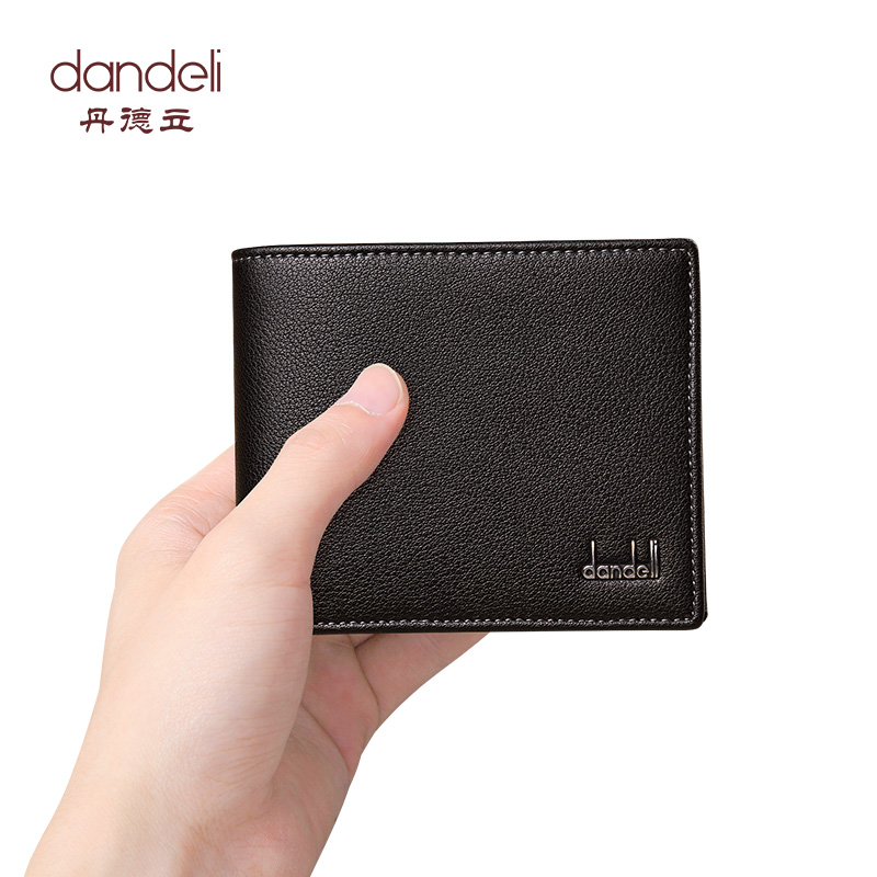 DANDELI Men wallet short paragraph men ultra thin wallet leather ...