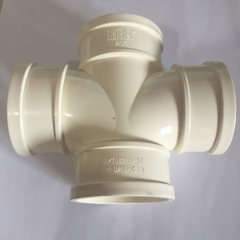 Online buy wholesale 16 pvc pipe from china 16 pvc pipe for Liner diametre 4 50
