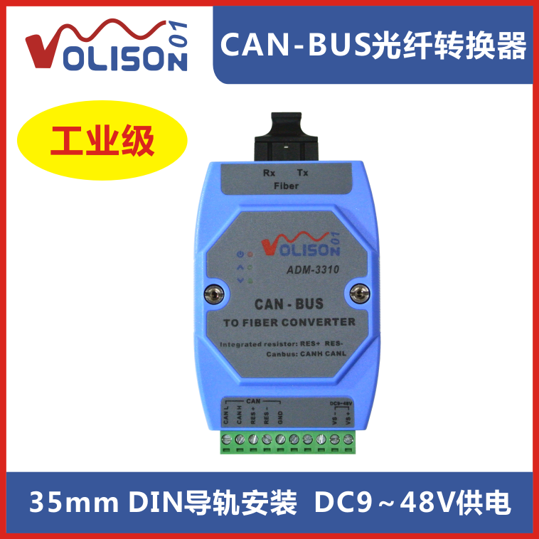 The CAN Bus Transceiver CAN Converter CanBus Fiber Optical Fiber CAN SC Dual Fiber Transceiver new single fiber single mode optical transceiver 10 100m 1000mbps sc port 20km 2ch fiber 8ch rj45 fiber optical media converter