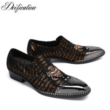 Deification Moccasins Hombre Men Loafers Luxury Casual Designer Men Shoes Oxfords Italian Brand Cap Toe Slip On Dress Boat Shoes silver metal pointed toe men loafers england style shinny slip on boat shoes oxfords spring autumn men dress shoes oxfords