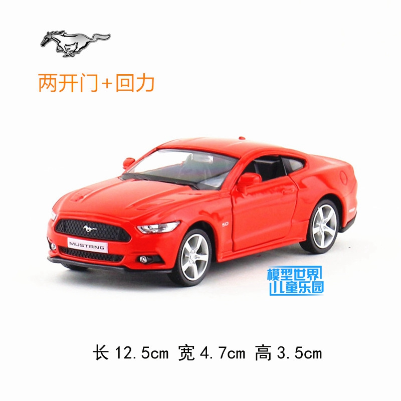 Brand New 1/36 Scale Car Toys 2015 Ford Mustang GT Diecast Metal Pull Back Car Model Toy For Gift/Kids/Christmas  sc 1 st  AliExpress.com & Ford Mustang Kid Car Promotion-Shop for Promotional Ford Mustang ... markmcfarlin.com