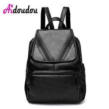 AIDOUDOU Teen Cute School Bags V Shape Knitting Backpack For Girls 2017 Travel Back Bag Sac a Dos Femme Mochila Escolar Feminina