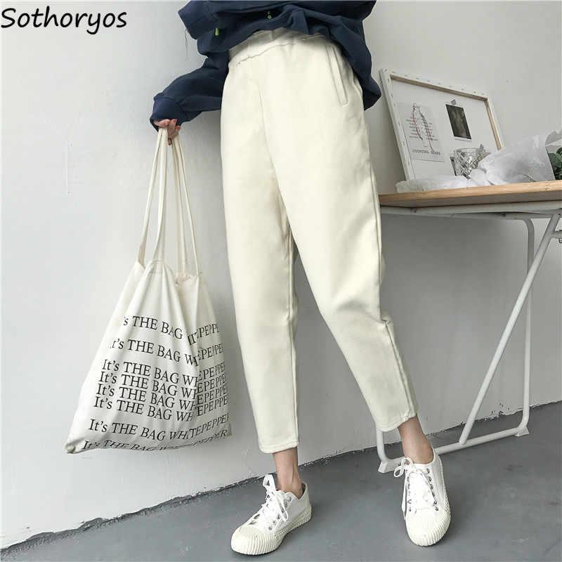566c9e6e6ed5 Pants Women High Waist Retro Loose Harem Trendy Simple Trousers Womens  Harajuku Daily Soft Student Korean