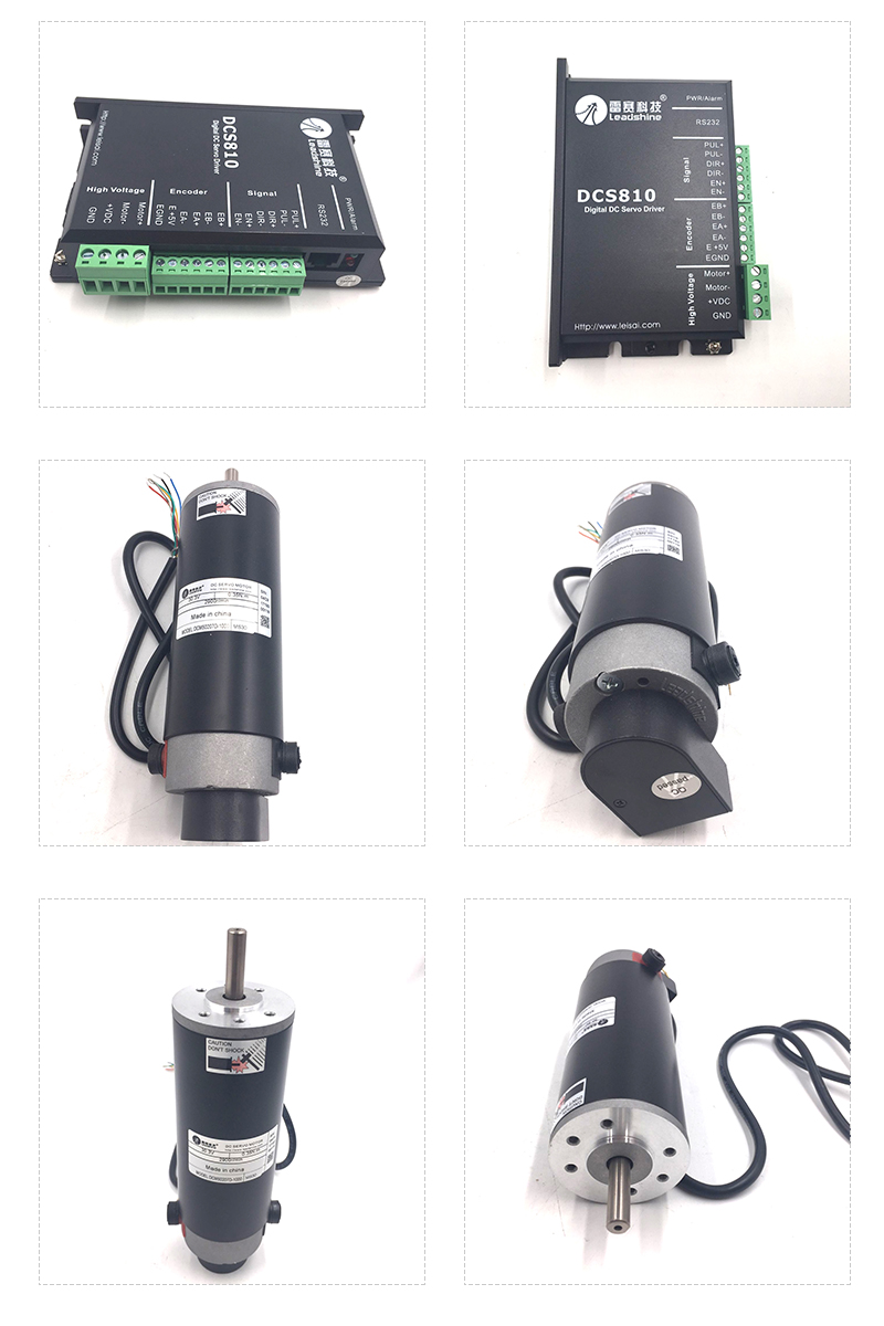 DC матовый Серводвигатель привод комплект 120 Вт 50oz-in 0,35 нм 2900 об/мин 18~ 80VDC DCM50207D-1000+ DCS810 дифференциальный энкодер
