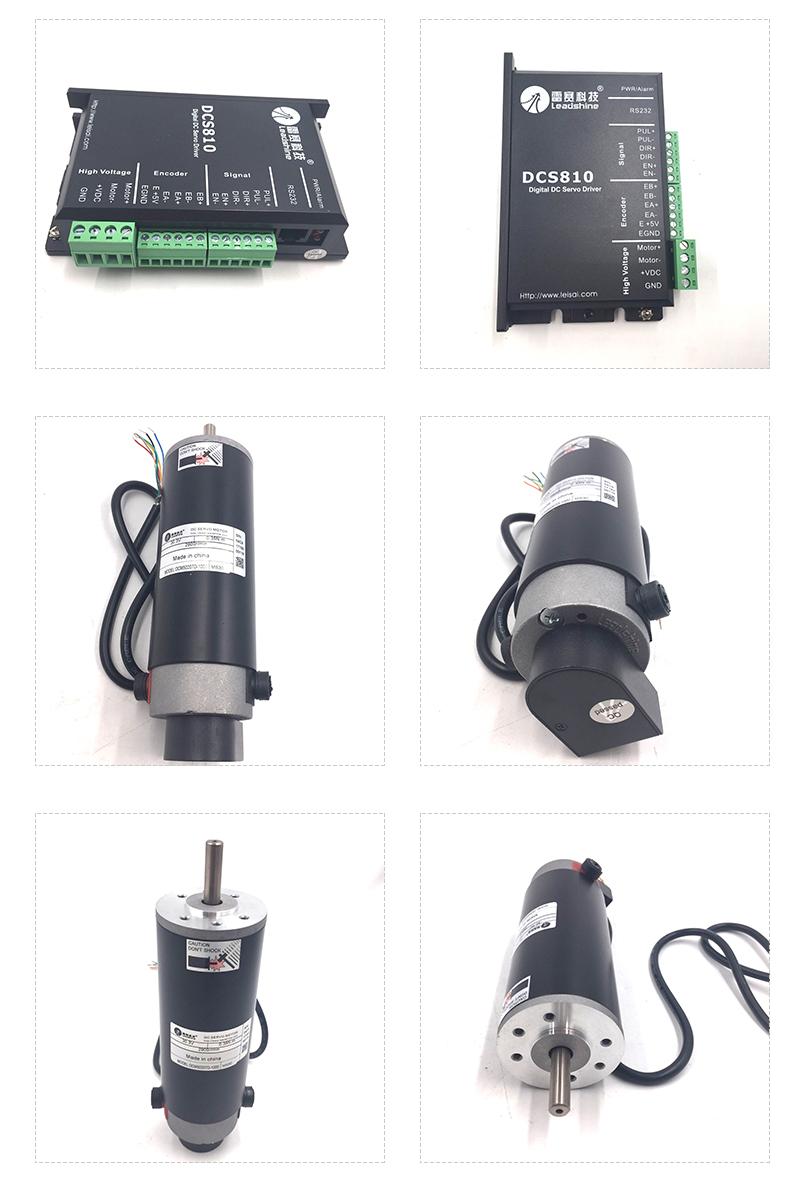 DCM50207D-1000+DCS810 (1)