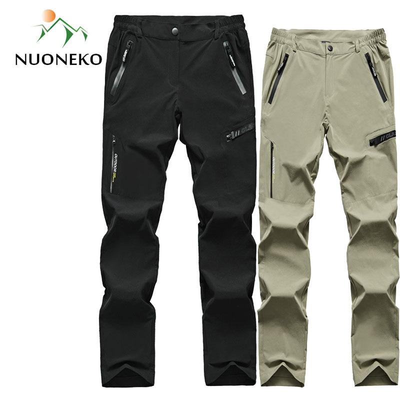 NUONEKO Men's Summer Quick Dry Pants Outdoor Elastic Hiking Camping Trekking Fishing Climbing Sport Trousers Zipper Pockets PN20