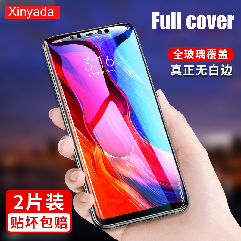 Xinyada Tempered Glass For Xiaomi 8 8SE Mi8 Redmi Note 6 Pro 6A S2 Y2 <font><b>Pocophone</b></font> <font><b>F1</b></font> Poco A2 Lite Mi 8 SE Screen protector Film image