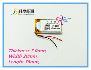 Size 702035 3.7V 450mah Lithium polymer Battery with Protection Board For MP4 GSP Digital Products Free Shipping image
