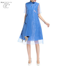 ElaCentelha Dress for Women Summer Vintage Dragonfly Embroidery Stand Collar A Line Short Sleeve Casual Dresses Vestidos