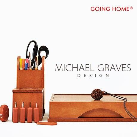 Michael Graves Design Wood Desktop Storage Box Storage Box Pen