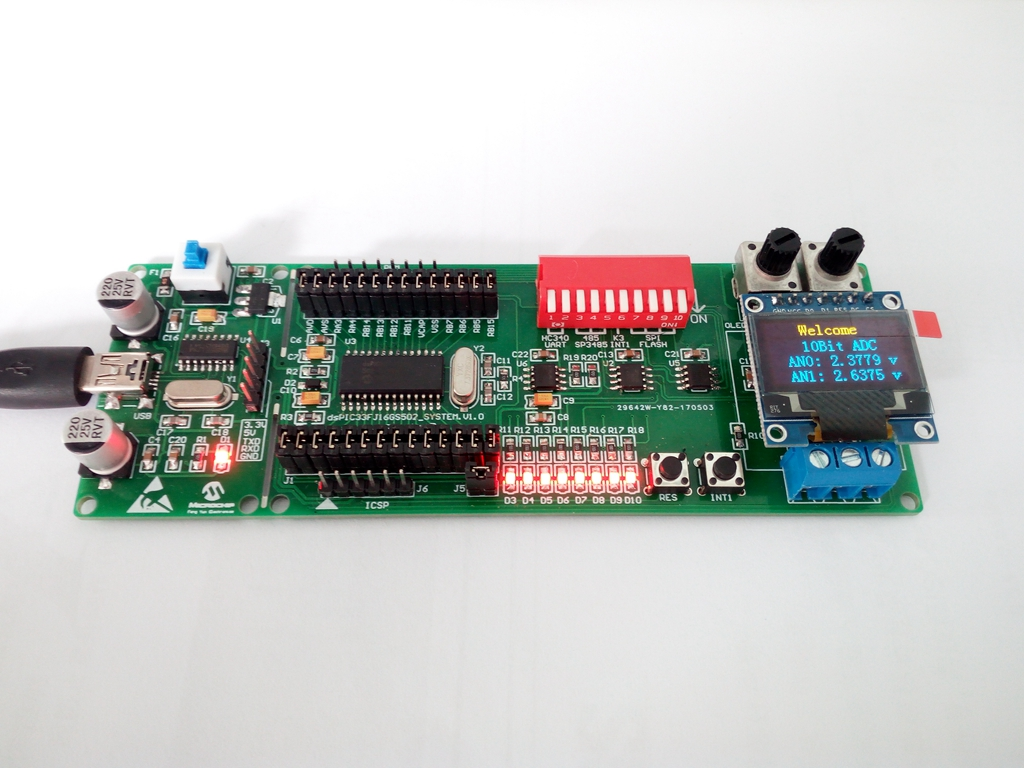 DsPIC Development Board DsPIC33FJ Development Board, DsPIC33FJ16GS502 Development Board, DSP Experimental Board xilinx fpga development board xilinx spartan 3e xc3s250e evaluation board kit lcd1602 lcd12864 12 modules open3s250e package b