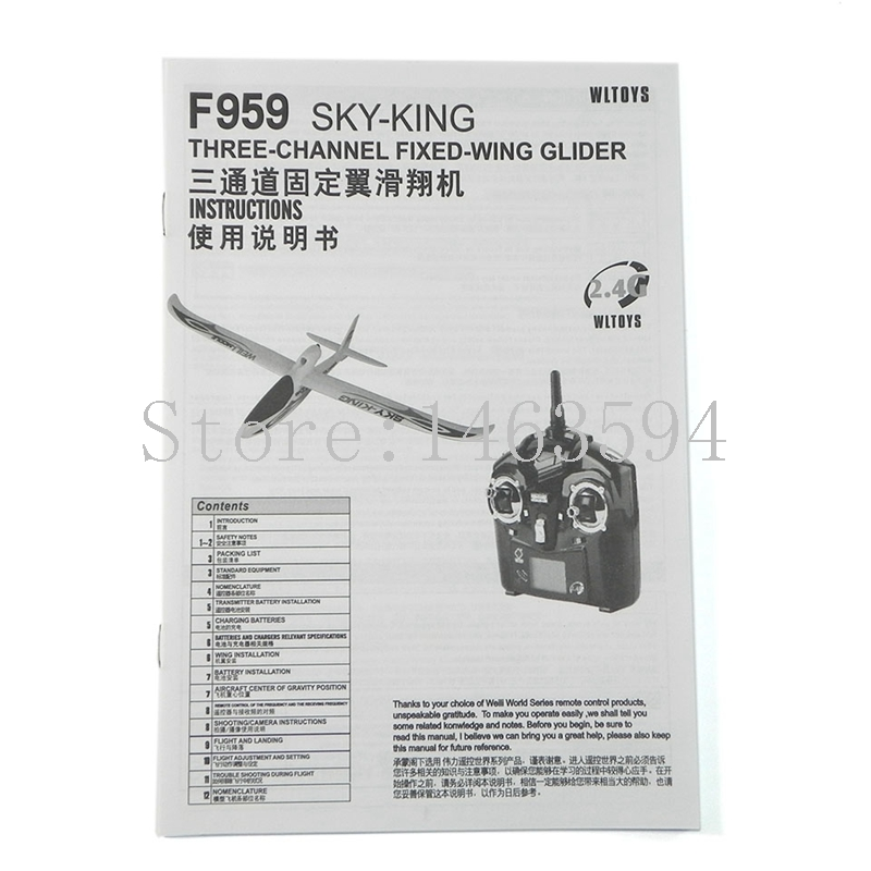 US $4 95 10% OFF|Free Shipping WL F959 Sky king RC Airplane spare parts  English instruction manual-in Parts & Accessories from Toys & Hobbies on