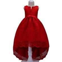 AmzBarley Children's Princess Dresses Kids Lace Ball Gown Bowknot Wedding Party costume Girls Tutu Clothing teenage Formal dress недорого