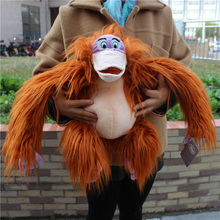1pcs 30cm The Jungle Book King Louie Soft Doll Super toy