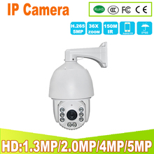 New Outdoor CCTV Security IP Camera 1080P 5.0MP Mini Waterproof Dome PTZ Camera 36X ZOOM Auto Focus Rotate Camera ir:150m