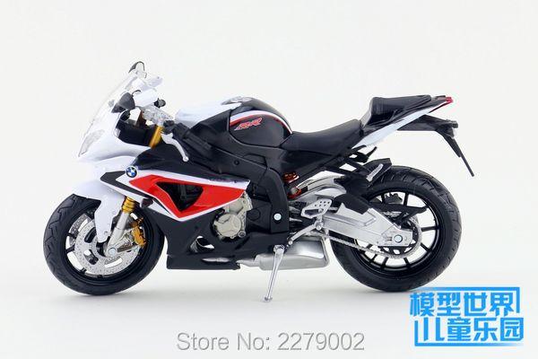 S1000RR (6)