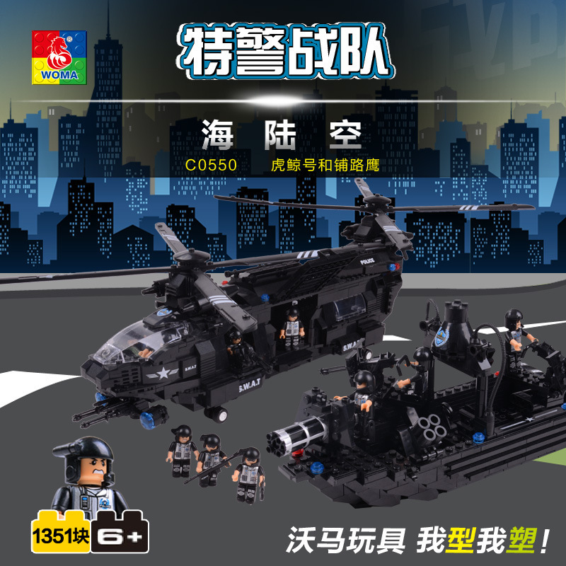 Children's building blocks toy compatible Legoes SWAT helicopter combat boat model fun intelligence education building block toy