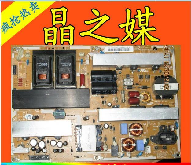 Original 52 PULGADAS TARJETA de alimentación de alta tensión bn44-00287a ip-361609f