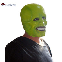 X-Merry Toy Halloween Party Cosplay Latex Mask Jim Carrey Costume Fancy Dress Famous Movie Film Props 'The Mask'
