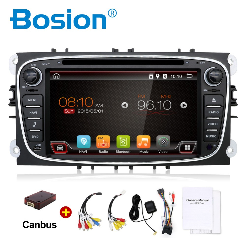 Quad core Android 7.1 2 din autoradio android gps pour Ford Focus 2 s-max Mondeo c-max 2 GB Ram 16 GB ROM miroir lien wifi 3G dvd