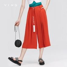 VING New Designer 2017 High Waist Women Belt Buckle Closured Solid Color Luxury Pleated Wide Leg Pants