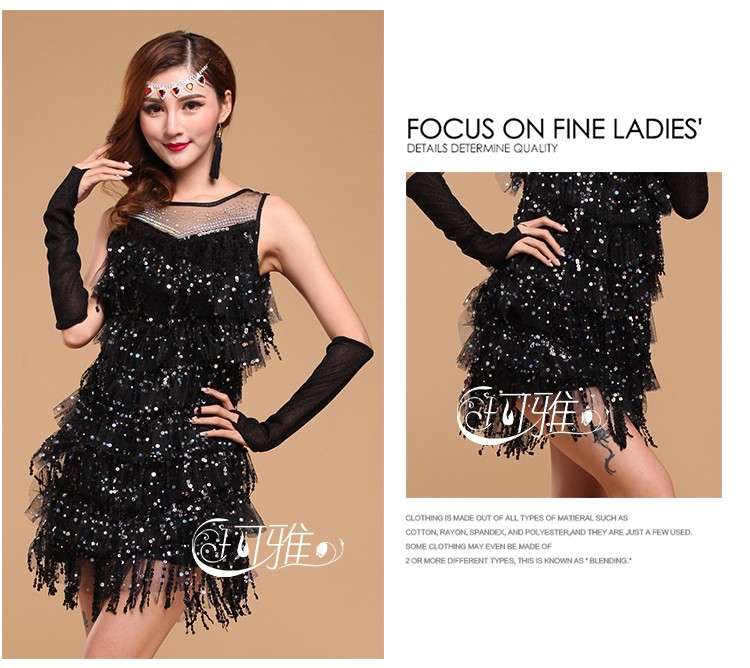 2019 New Tango Dress Sequins Ballroom Dancing Dress for Women Latin ... ca8695653bfd