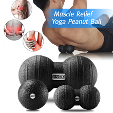 цена на EPP Massage Ball Peanut Muscle Recovery Ball Myofascial Release Therapy Tool Yoga Fitness Sports Muscle Relief Ball