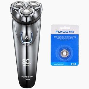 Image 1 - Flyco IPX7 su geçirmez 1 saat şarj yıkanabilir şarj edilebilir döner tıraş makinesi erkekler için elektrikli tıraş makinesi FS339 C FR8 kesici kafa