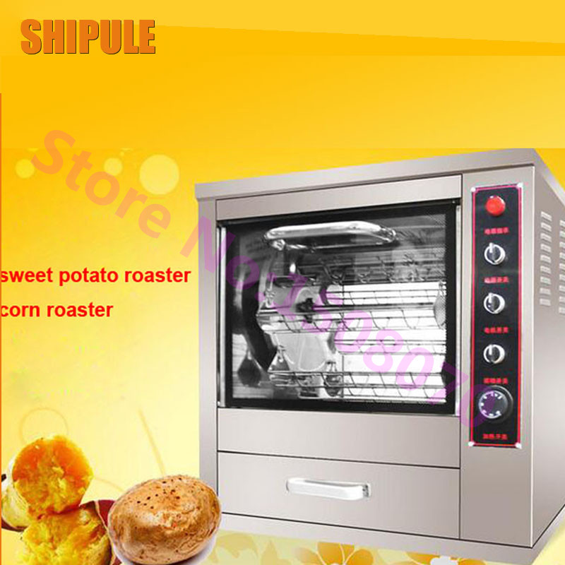 SHIPULE discount new technology industrial baked corn machine|Baked sweet potato machine| corn roasting machine for sale 2bk 3 color compatible ink cartridge for lexmark 150 150xl for lexmark s315 s415 s515 pro715 pro915