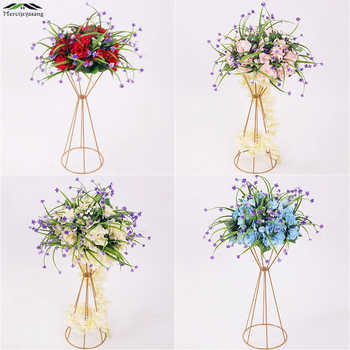 10Pcs/Lot Flower Vases Floor Metal Vase Plant Dried Floral Holder Flower Pot Road Lead for Home/Wedding Corridor Decoration G101 - DISCOUNT ITEM  50% OFF All Category