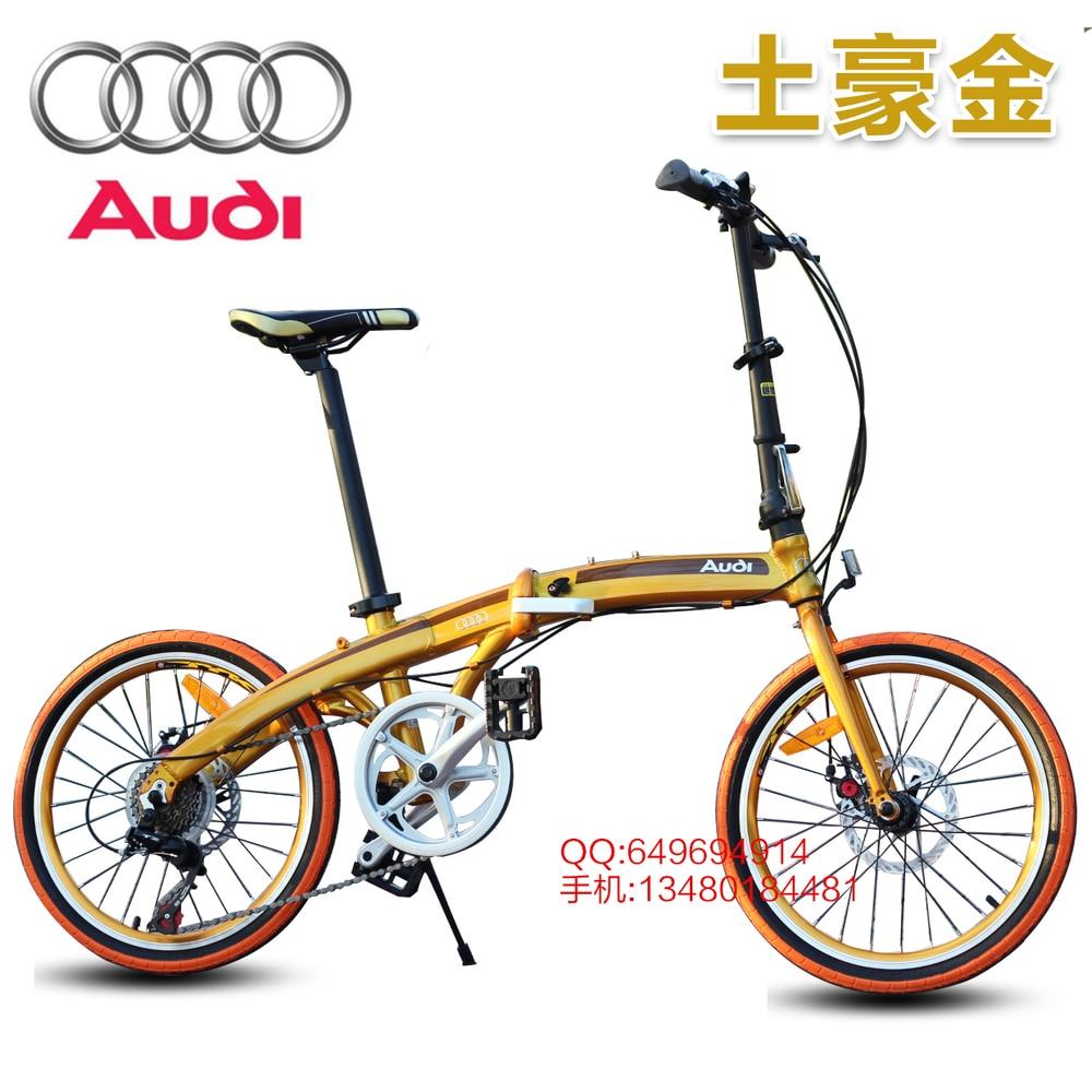 20 gold aluminum alloy folding bicycle disc brakes road bike transmission - ShenZhen Google Outdoors store