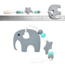 Cadena de chupete de elefante de silicona
